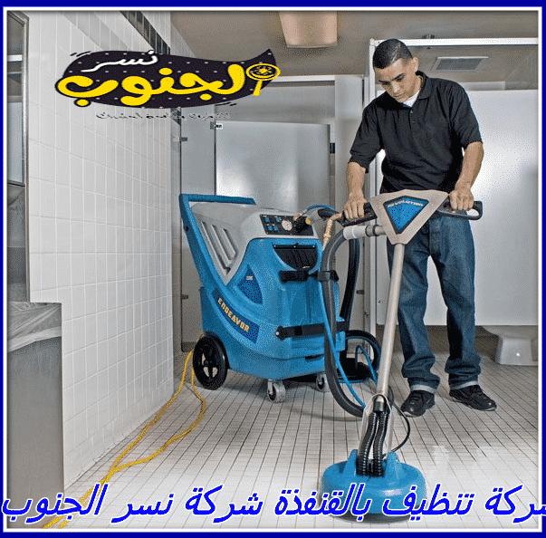 Photo of شركة تنظيف بالقنفذة 0531559396 تنظيف منازل كنب موكيت سجاد فرش مجالس