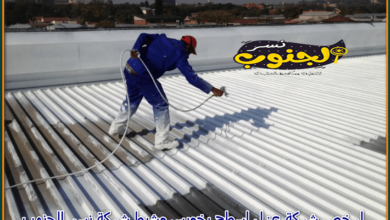 Photo of شركة عزل اسطح بخميس مشيط 0531559396
