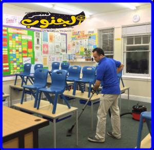 شركة تنظيف مدارس بابها